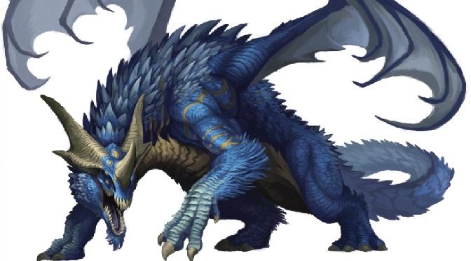 Sin Dragon